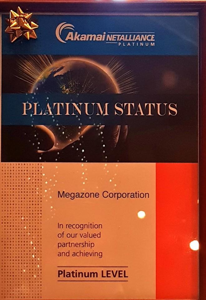 Akamai Platinum Partner Level 인증서